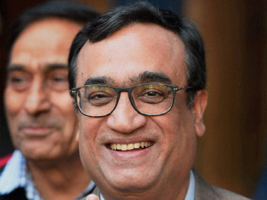 File image of Congress leader Ajay Maken. PTI