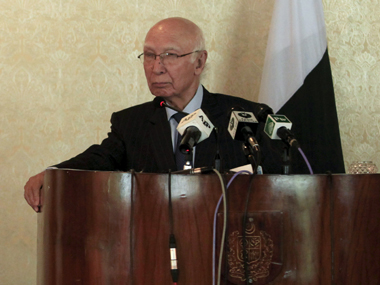 The commission has been set up to ensure better border management, Sartaj Aziz said. PTI