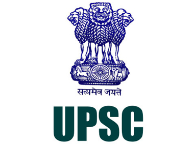UPSC logo. Image courtesy: upsc.gov.in