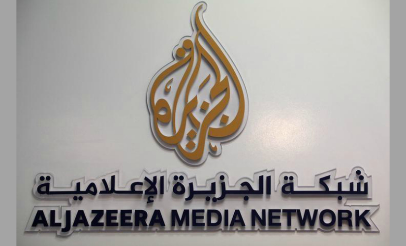 File image of the logo of Al Jazeera Media Network is seen during the annual MIPCOM television programme market in Cannes 2016. Reuters