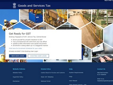 Screengrab of the GSTN website.