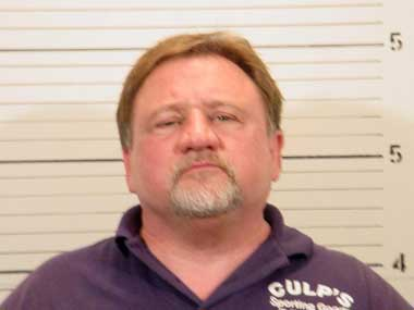 File image of James T Hodgkinson. Image courtesy: St Clair county state's attorney office