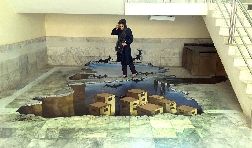 Shamsia's 3D painting at Faculty of Fine Arts, Kabul University