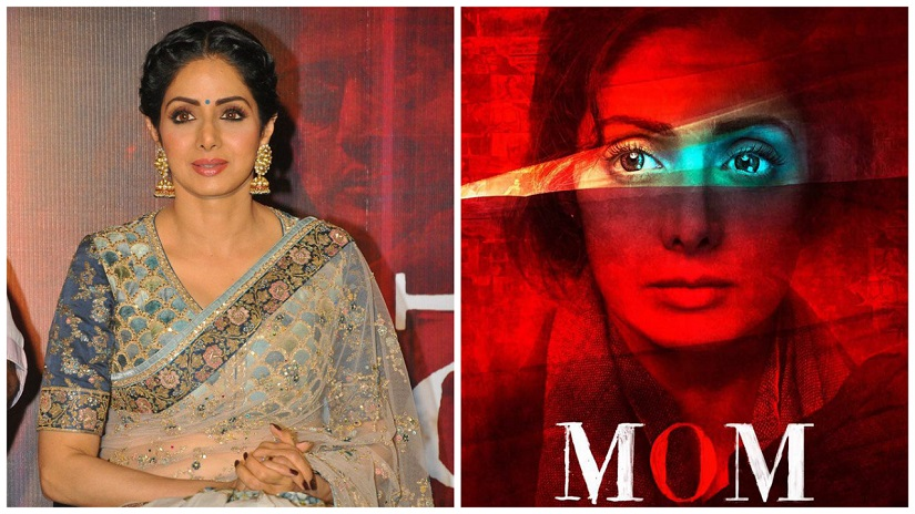 Sridevi at a promotional event for her upcoming thriller Mom. Images via Twitter