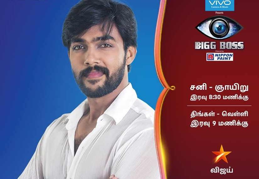 Aarar in Bigg Boss Tamil Image via Facebook