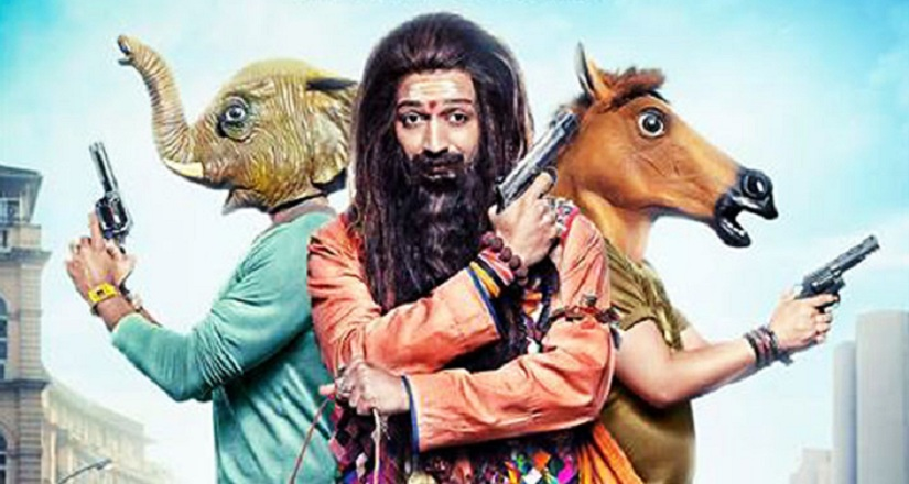 bank-chor-1st-feature-film-world-release-16d-vr-ar-formats-16th-june-0001