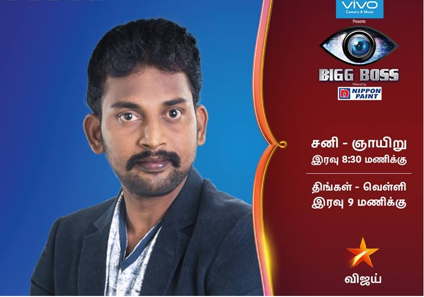 Bharani in Bigg Boss Tamil Image via Facebook