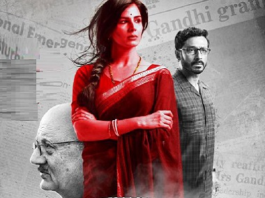 The poster of Indu Sarkar.