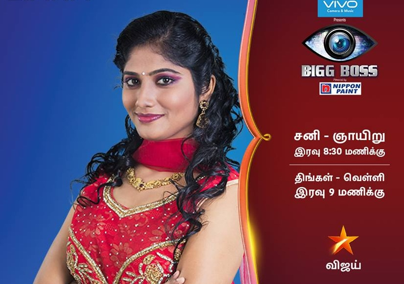 Juliana in Bigg Boss Tamil Image via Facebook