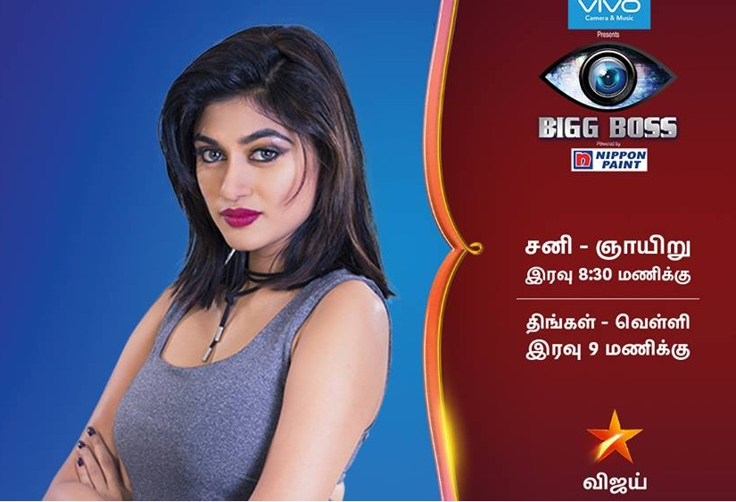 Oviya in Bigg Boss Tamil Image via Facebook