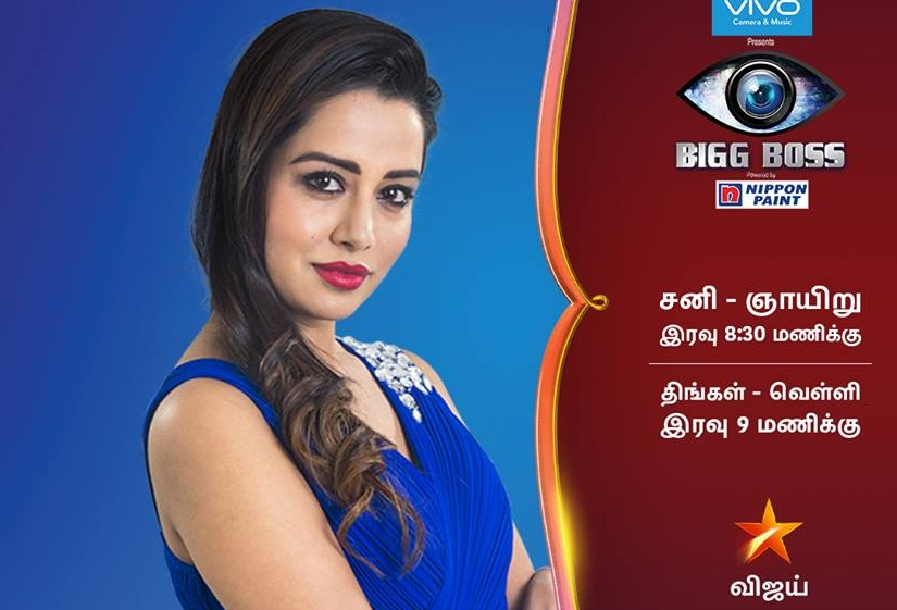 Raiza in Bigg Boss Tamil Image via Facebook