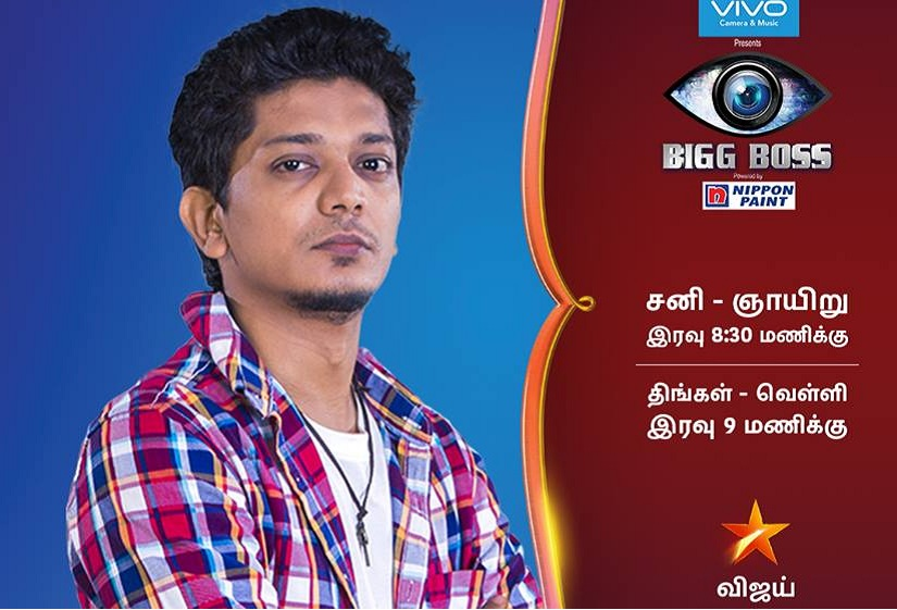 Shree in Bigg Boss Tamil Image via Facebook