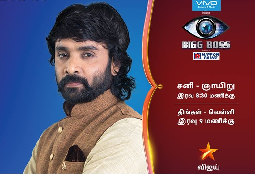 Snehan in Bigg Boss Tamil Image via Facebook