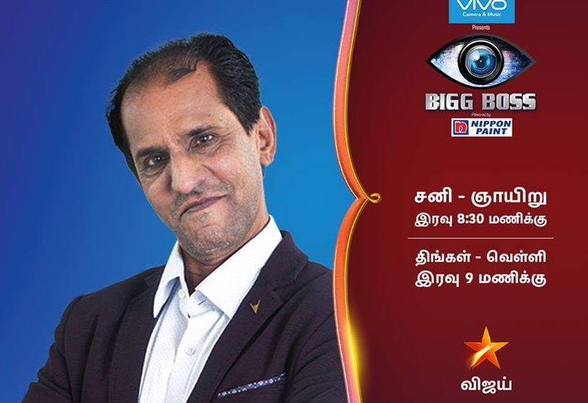 Vaiyapuri in Bigg Boss Tamil Image via Facebook