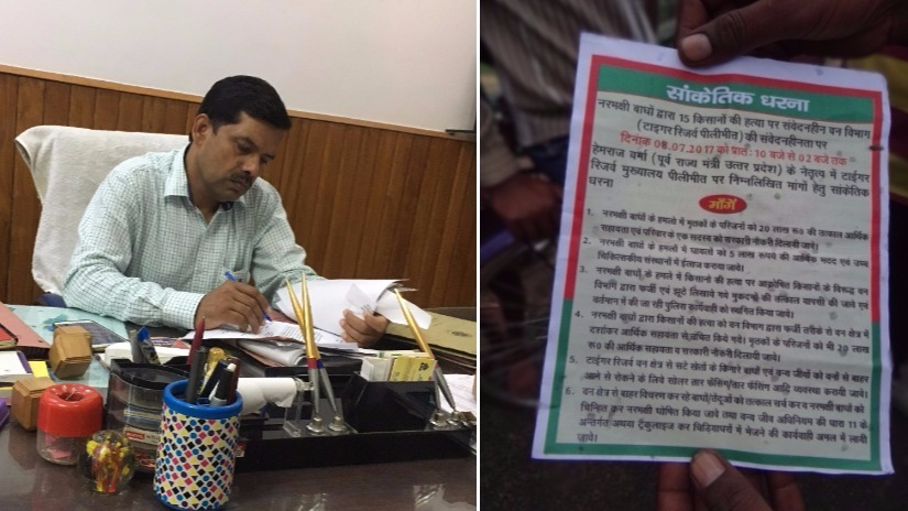 (L) Kailash Prakash, the DFO of the Pilibhit Tiger Reserve; (R) A notice circulated among villagers