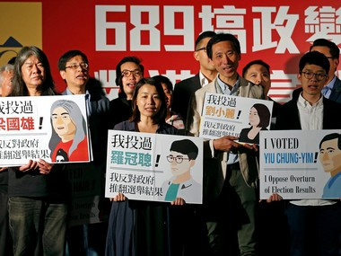 (From left to right) File image of Leung Kwok-hung, Lau Siu-lai, Edward Yiu, and Nathan Law Kwun-chung. Reuters