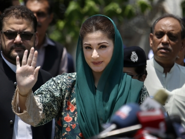 File image of Maryam Nawaz. AP