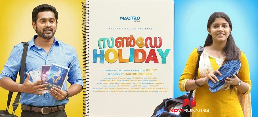 Poster for Sunday Holiday