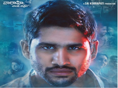 Naga Chaitanya's first look from the film Yuddham Sharanam. Image via Twitter
