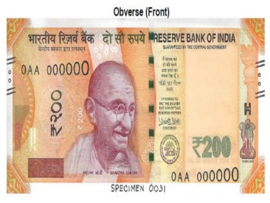 New Rs 200 note released by RBI. Iage courtesy: RBI website