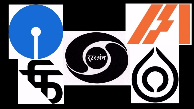 Logos for (clockwise from above left) FTII, State Bank of India, Doordarshan, Indian Airlines, Operation Flood