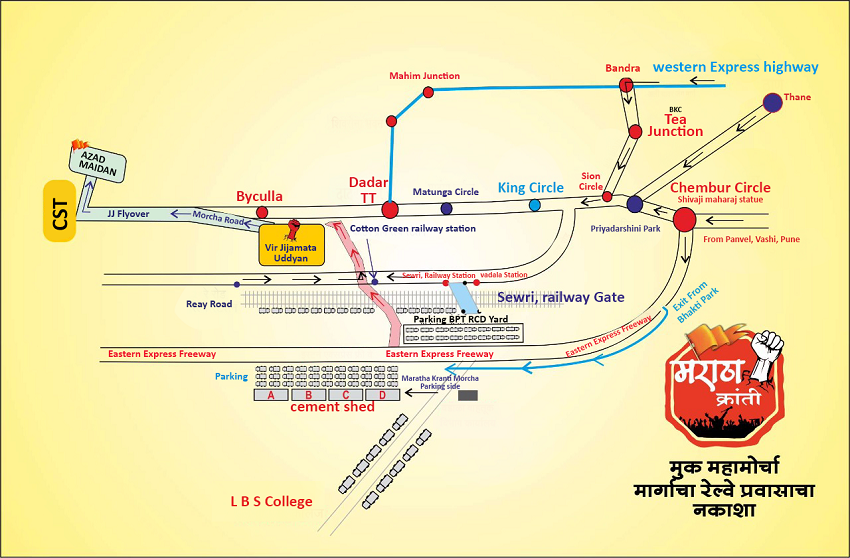 Map of the Maratha morcha rally issued by organisers.