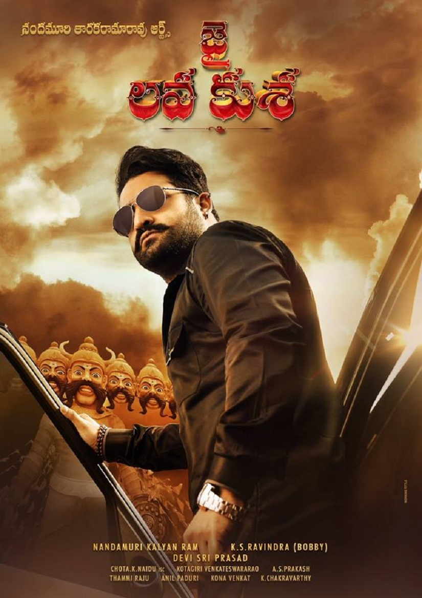 NTR Jr in Jai Lava Kusa. Image via Facebook/@jrntr
