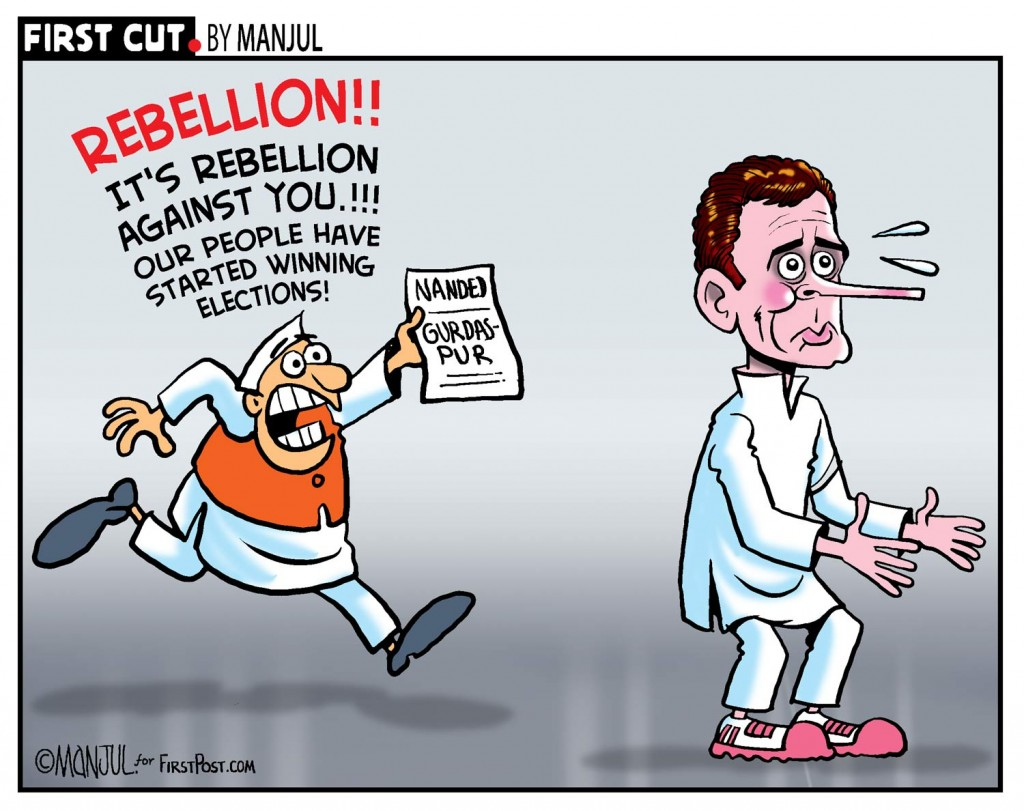 FirstCutByManjul16102017