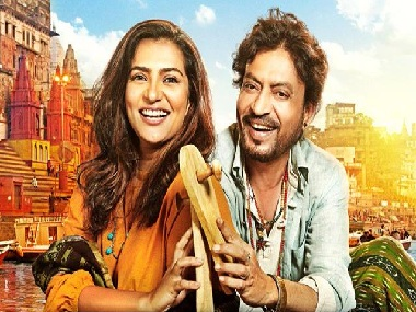 Parvathy and Irrfan Khan in Tanuja Chandra's Qarib Qarib Singlle. Image via Facebook/ Media Spook