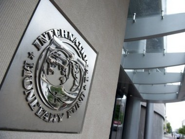 The logo of the International Monetary Fund (IMF) at the organisation's headquarters in Washington. AFP