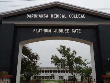 File image of Darbhanga Medical College and Hospital. Wikimedia Commons