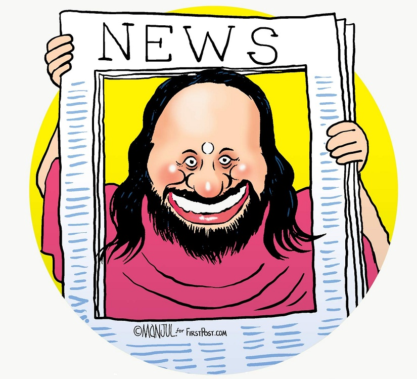 One thing that is definitely not going to come and go: Sri Sri Ravi Shankar's penchant for staying in the news. Because in a world full of temporary things, it's the only permanent thing.