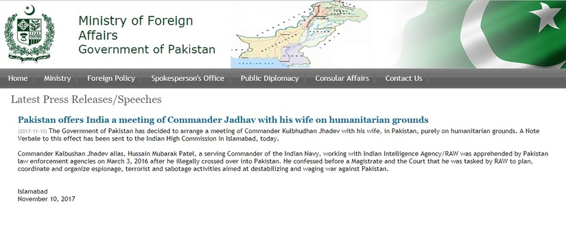 Screenshot of the press release uploaded by Pakistan's foreign ministry on its website. mofa.gov.pk