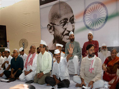 File image of the AAP taken five years ago. PTI