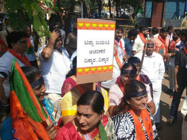 BJP and Sangh Parivar workers staged protest in Madikeri on Friday against celebration of Tipu Jayanti. Image courtesy M Raghuram