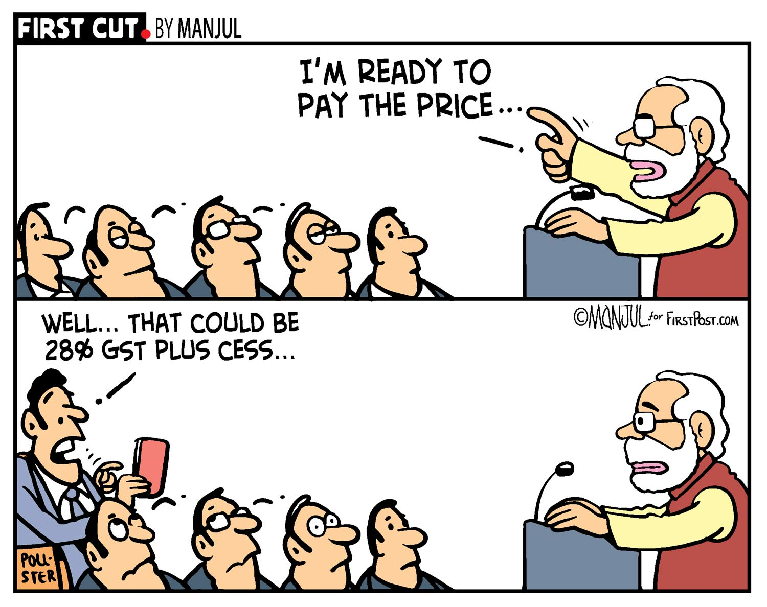 Cartoon by Manjul.